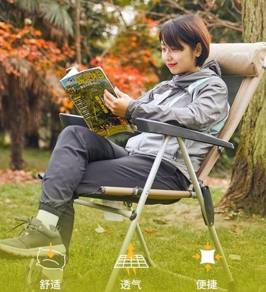 折疊椅 便攜舒適折疊扶手椅子躺椅懶人椅透氣釣魚椅QUNC 【免運快出】