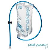 【Platypus】Hoser 吸管水袋 1.8L 10855 水袋 吸管水袋 馬拉松 路跑 自行車 登山