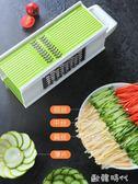 廚房用品切菜神器馬鈴薯絲切絲器刨絲器擦絲家用多功能切片刮絲擦子 ◣歐韓時代◥