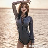 韓國新款潛水服女連體泳衣防曬保暖長袖浮潛服速干沖浪水母衣溫泉『芭蕾朵朵』