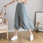 2020新款鬆緊腰顯瘦洋氣冰絲雪紡闊腿褲高腰垂感夏季薄款七分褲裙 韓國時尚週