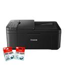 【搭PG745XL+CL746XL原廠墨水匣一組】Canon PIXMA TR4570 傳真無線多功能複合機 登錄送禮券
