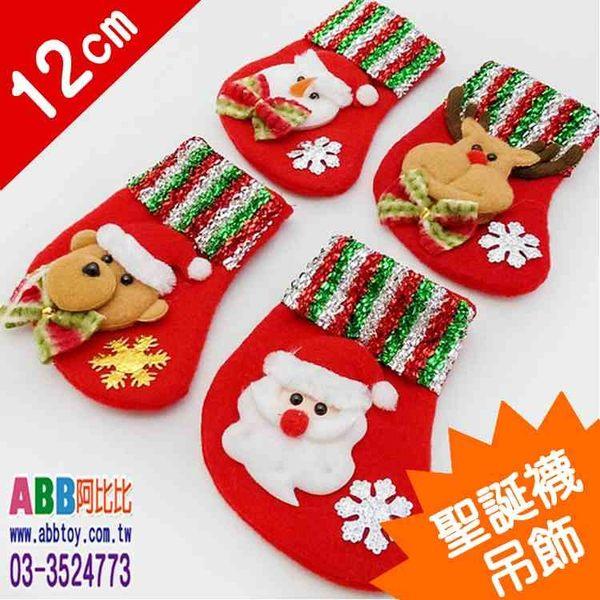 Z0282★聖誕襪吊飾#聖誕節#聖誕#聖誕樹#吊飾佈置裝飾掛飾擺飾花圈#圈#藤