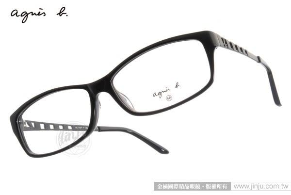 agnes b.光學眼鏡 AB2092 BCA (黑) 簡約簍空設計經典款 #金橘眼鏡