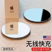 倍思蘋果11無線充電器iPhone11Pro Max專用X手機iphonex頭xsmax 聖誕節全館免運