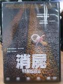 影音專賣店-F08-073-正版DVD*電影【消屍】-卡桑德拉馬格拉斯*卡羅琳博克