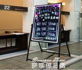 LED電子熒光板光夜光60 80廣告牌寫字板黑板發光屏手寫立式留言板   麥琪精品屋