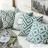 北歐刺繡抱枕沙發靠墊客廳椅子靠背枕飄窗樣板房裝飾抱枕套  中秋佳節 YTL