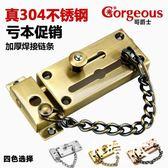 304不銹鋼防盜門栓鎖加厚門內插銷門扣安全鎖扣防盜扣防盜鏈門鏈