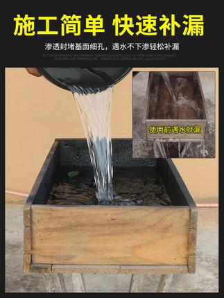 屋頂防水補漏噴劑外墻噴霧材料堵王樓頂自噴式防漏神器房頂塗料膠自噴式滴水不漏