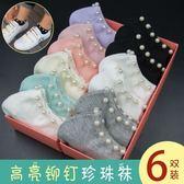 韓國短襪鉚釘純棉春夏季黑白珠珠襪短筒