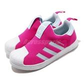 adidas 休閒鞋 Superstar 360 C 粉紅 白 童鞋 中童鞋 運動鞋 襪套式 【ACS】 FV3366
