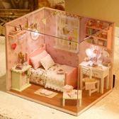全館免運八九折促銷-diy小屋 別墅迷你手工拼裝益智玩具10-12歲房子房間模型屋 公主女