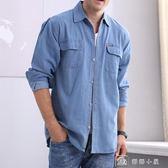 牛仔襯衫 純棉休閒牛仔襯衫中年男士長袖寬鬆加肥加大肥胖男裝工作服  娜娜小屋