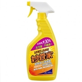 妙管家柑桔油清潔劑