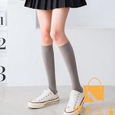 5雙裝 長筒及膝小腿襪子女壓力瘦腿按摩底中筒素色女高筒襪【慢客生活】