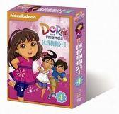 DORA & FRIEND 第4集 拯救狗狗公主 雙DVD (音樂影片購)