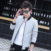 春秋季新款男士外套青年薄款夾克韓版修身棒球服上衣休閒 流男裝