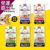 優格TOMA-PRO 全齡犬 13.6kg 經典寵物食譜 狗飼料 羊肉 雞肉 米 天然糧 藜麥 送贈品【免運直出】
