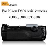 【聖影數位】Pixel 品色 D12 電池手把 (類似 MB-D12 適用 Nikon D800/D800E/D810 ) 開年公司貨