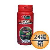 9合1燈魚.小型魚漢堡(120ml/罐/24罐/箱)