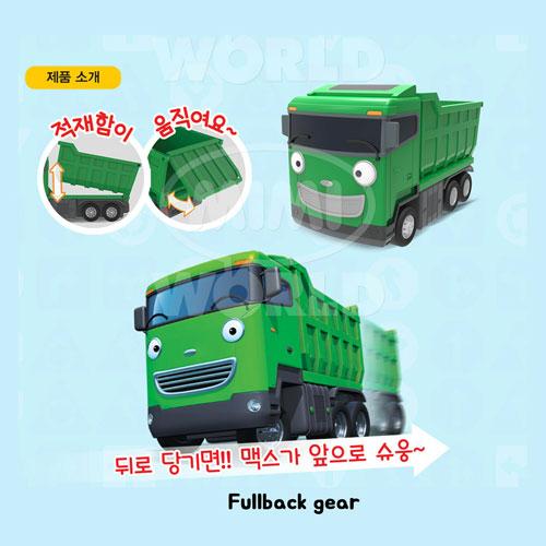 TAYO 小麥大卡車_TT48051