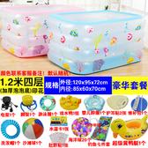 【快出】新生嬰兒游泳池家用充氣幼兒童加厚保溫可折疊寶寶室內小孩洗澡桶YYP