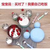兒童吃飯碗寶寶餐具不銹鋼分格餐盤