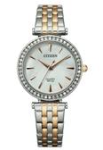 30mm【分期0利率】 星辰錶 CITIZEN 石英錶 白蝶貝面板 全新原廠公司貨 ER0216-59D