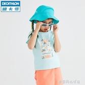 寶寶帽子遮陽帽兒童男童帽女童防曬帽夏嬰兒薄款鴨舌帽『夢娜麗莎』
