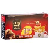 G7三合一咖啡16gx20入/盒【合迷雅好物商城】