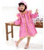 兒童雨衣女童公主長款雨披小孩寶寶韓國版大帽沿小學生雨具 花間公主
