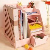 辦公室用品文件夾桌面收納盒抽屜式書上資料置物架子木質欄框筐座 9號潮人館