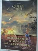【書寶二手書T7/一般小說_ANS】血歌終部曲-火焰女王(上)_安東尼.雷恩