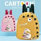 兒童書包2020新款可愛恐龍卡通雙肩包男童幼兒園時尚輕便小背包 LR21424『毛菇小象』