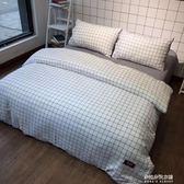 四件套簡約水洗棉床單格子被套全棉1.8米純棉床上4件  朵拉朵衣櫥