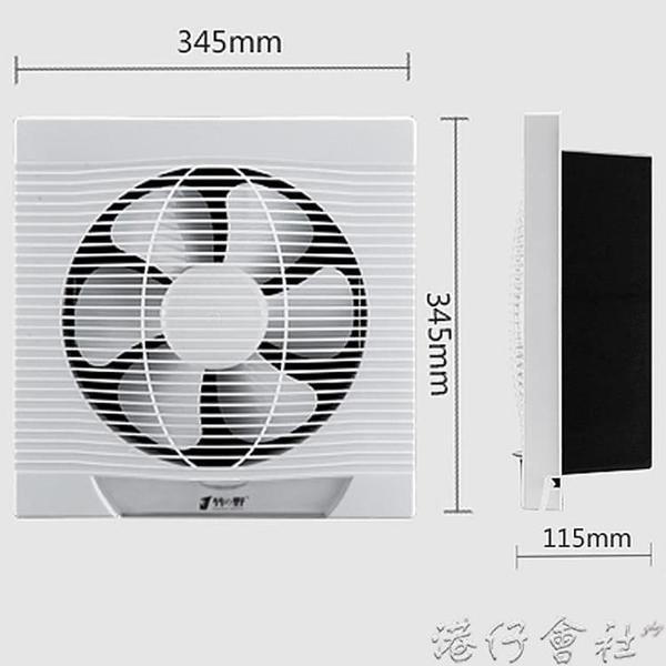 通風扇 換氣扇10寸廚房窗式排風扇排油煙 家用衛生間強力墻壁抽風機 交換禮物