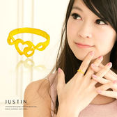 Justin金緻品 黃金女戒指 魅力色調 溫暖愛心 金飾 黃金戒指 9999純金戒指 金戒子