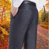 爸爸西褲子秋冬季加絨加厚款中老年人男士休閒褲寬鬆直筒中年男裝-ifashion