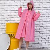 雨衣男女成人加厚徒步學生雨衣戶外單人電動電瓶車自行車時尚雨披    9號潮人館