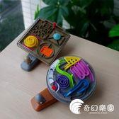 親子玩具-兒童禮物早教智趣迷宮手搖轉動迷宮3D迷宮道挑戰平衡力耐心專注力-奇幻樂園