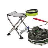 不銹鋼可升降伸縮輕便釣椅釣魚椅便攜摺疊釣魚凳子加長腿臺釣椅  WY【快速出貨八折優惠】