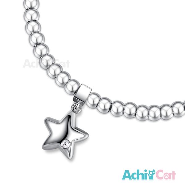 百貨週年慶2020AchiCat圓珠白鋼女手鍊 bead豆豆手鏈珠寶白鋼點滴情懷仲夏之星 星星 送刻字 H6031