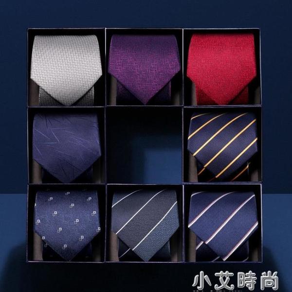 領帶男正裝商務拉鏈式手打懶人紅色藍色黑色潮西裝結婚新郎免打結 小艾新品