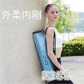 專業瑜伽袋平衡瑜伽背包側開口多功能瑜伽墊套袋 js7889『東京潮流』