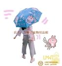 可愛卡通印花學生折疊黑膠晴雨傘遮陽太陽傘防紫外線小巧便攜兩用品牌【小獅子】