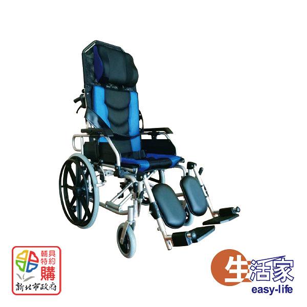 富士康躺式輪椅躺舒芙/ FZK-AB 系列