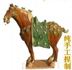大唐三彩高櫻馬 陶瓷三花馬