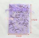 一定要幸福哦~~紫色燙金紗袋(12*17).束口袋.婚禮小物.喜糖.送客禮