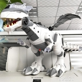 超大號機械龍電動仿真霸王龍走路智慧機器人恐龍模型兒童男孩玩具YYP 麥琪精品屋